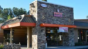 Dunkin Donuts and Baskin Robbins